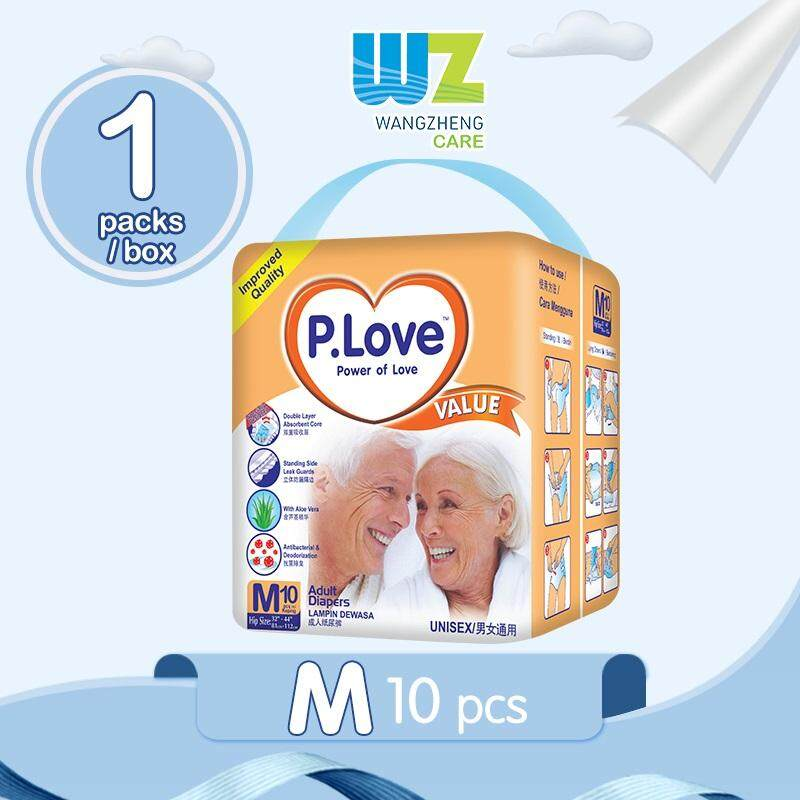 PLove Value Adult Tape Diapers M10 x 1 Pack [WangZheng CARE]