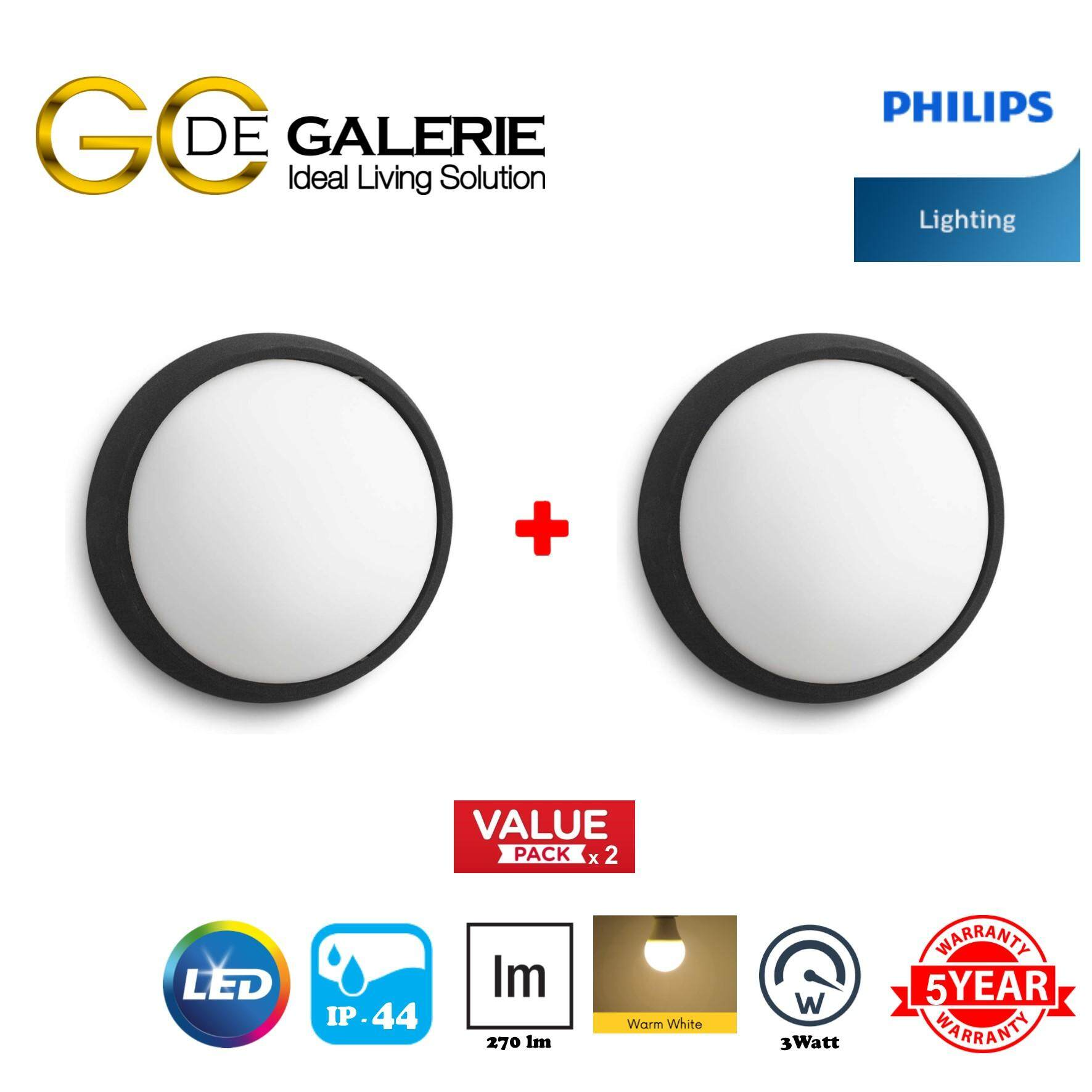 WALL LIGHT OUTDOOR LED PHILIPS 17304 EAGLE BK 1x3.5W SEL (2 PACK)
