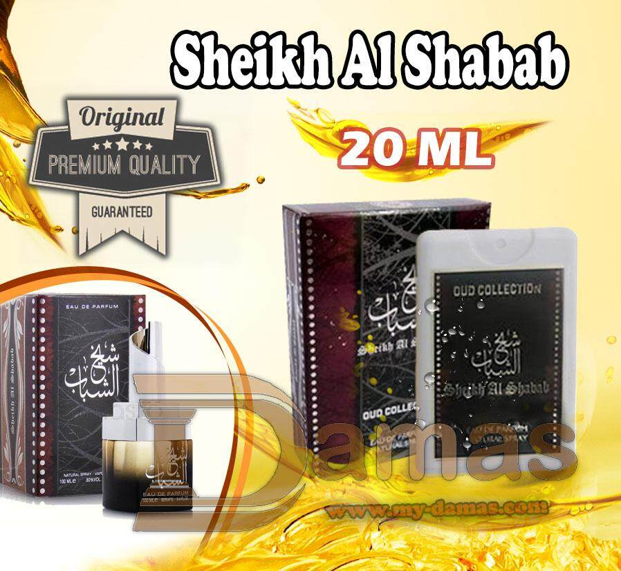 Sheikh Al-Shabab (Oud) 20 ML for Men Pocket Spray perfume for men