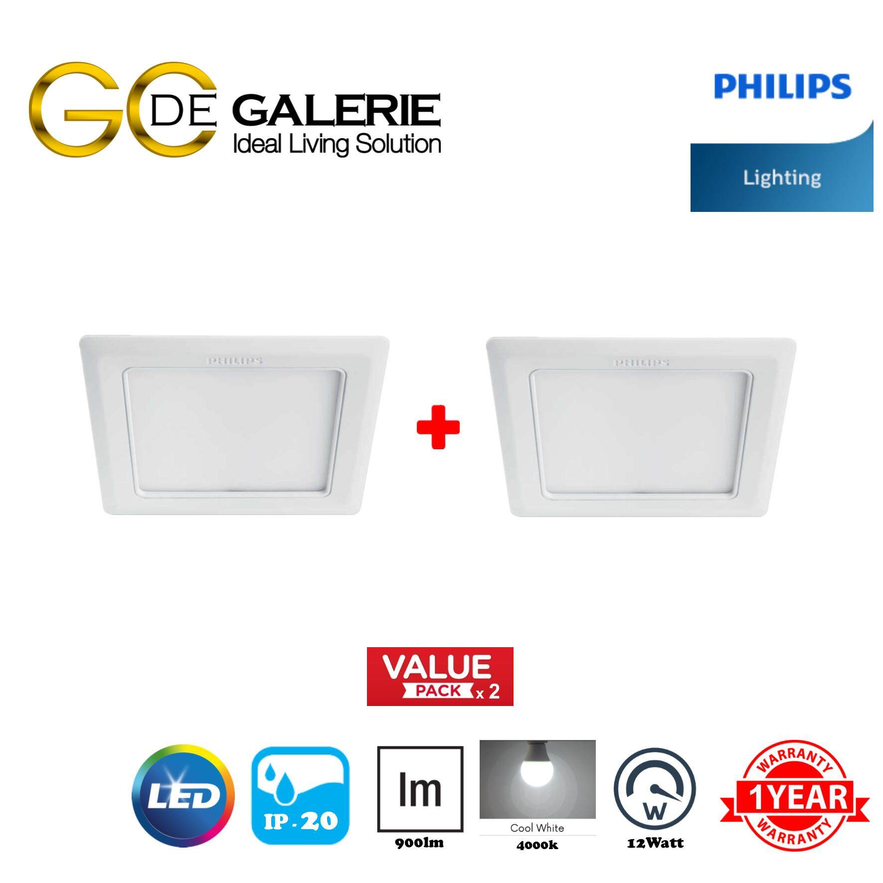 "DOWN LIGHT LED RECESSED PHILIPS 59527 MARCASITE 12W 4000K 5"" 900lm (SQ) (2 PACK)"