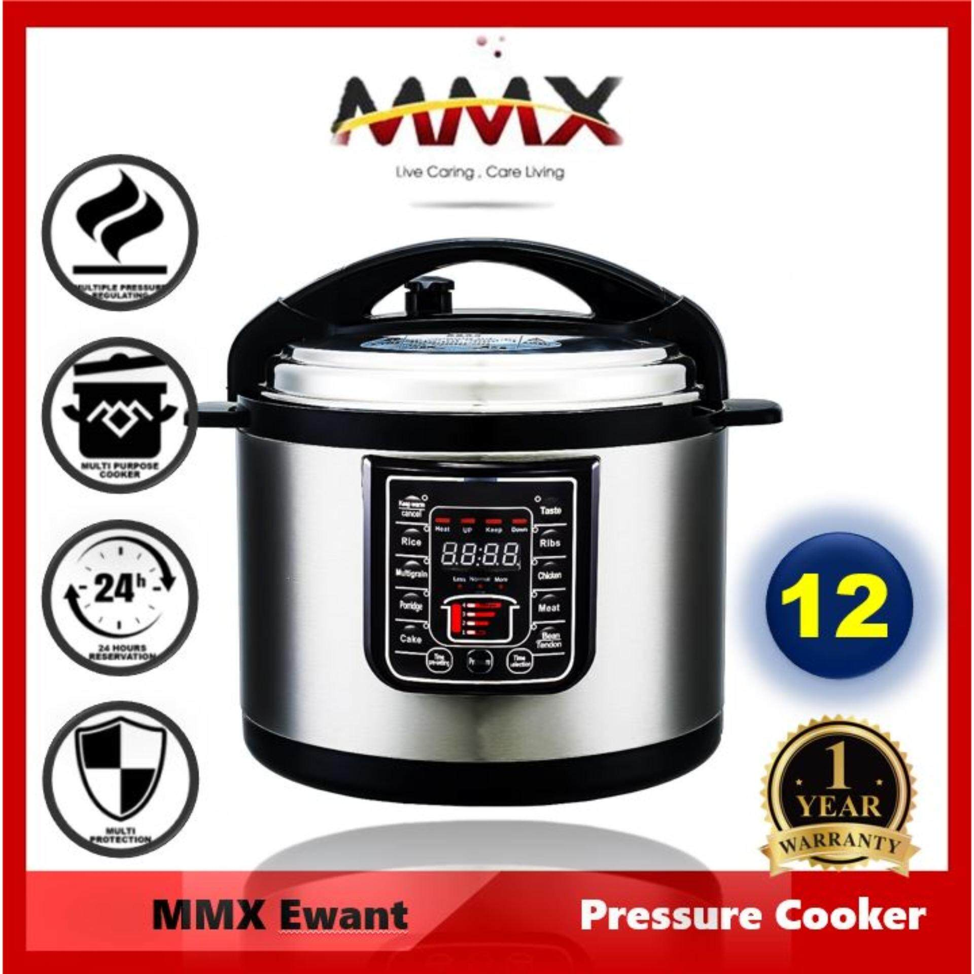 MMX - Ewant 12L Multi-Functional Electric Pressure Cooker Silver (YBD12-160 8-in-1 with Malaysia Plug)