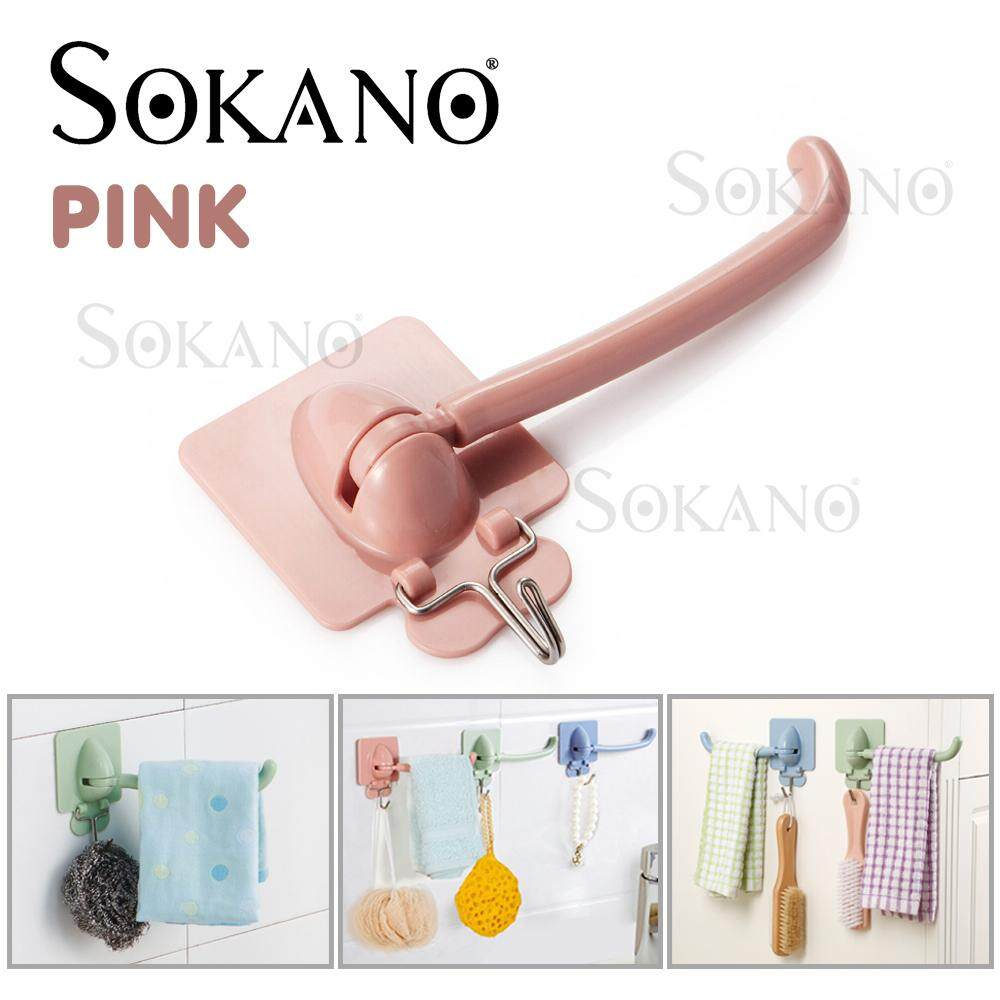 SOKANO Adhesive Bathroom Towel Rack and Hook 04
