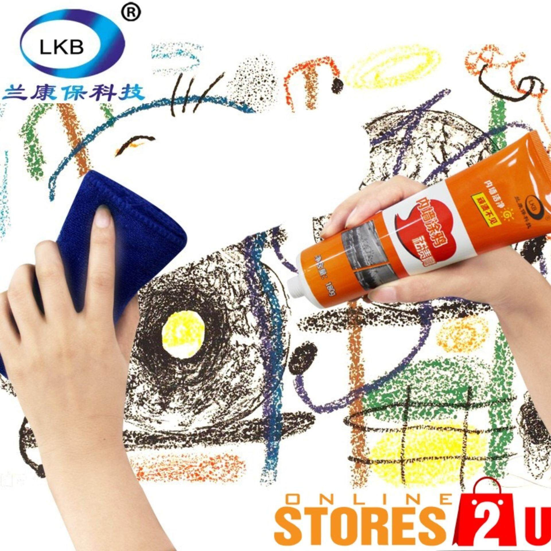 [Stores2u] LKB Inner Wall Stain Remover Cream To Remove Drawing Stain Mark(180g)