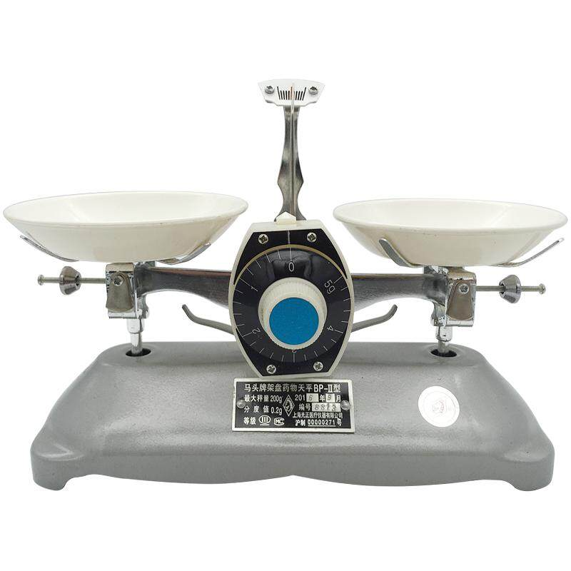 200Grams Mechanical Table Balance with 6 Weights Set