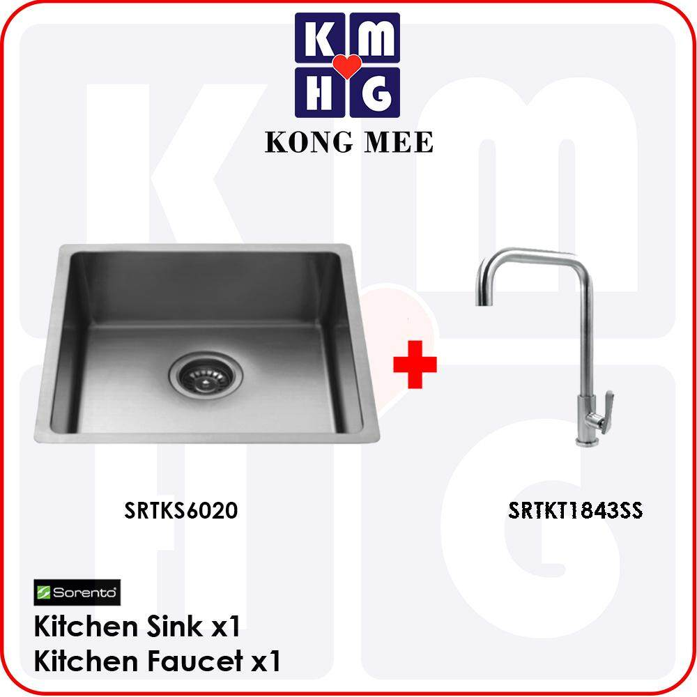 Sorento Italy - Camellia Series Single Bowl Undermount Kitchen Sink With Tap (SRTKS6020) One Basin Stainless Steel 304 Handmade Low Noise Anti Rust Under Mount Modern Restaurant Home Kitchen Eating Food Cook Chef Wash Dishes Water Soap Tap Faucet Cleaning