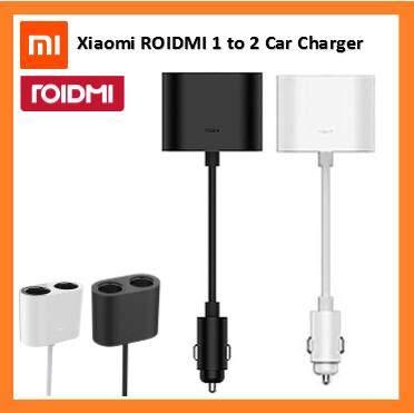 Original Xiaomi Roidmi 1 to 2 Car Cigarette Lighter Charger Adapter