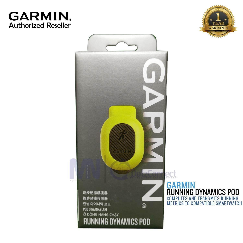 Garmin Running Dynamics Pod (010-12520-10) (ORIGINAL)