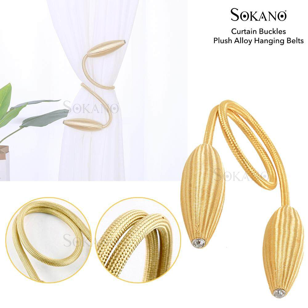 SOKANO Curtain Buckles 02 Plush Alloy Hanging Belts Ropes Curtain Holdback Buckles Clasp Clips Curtain Accessories Curtain Tieback (1 Pcs)