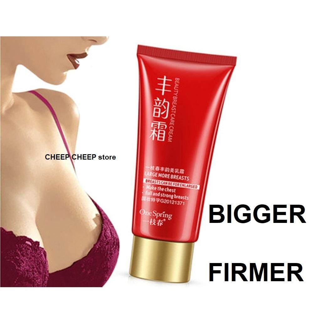 [BDAY SALE] One Spring Beauty Breast Care Cream Bust Enlarging Enhancement Lifting Firming 60g