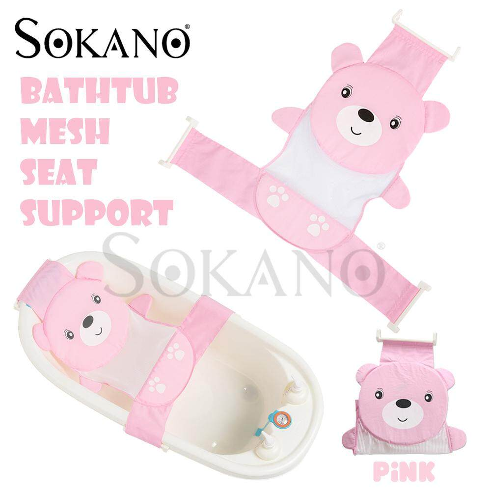 SOKANO 8617 Newborn Baby Bathtub Net Cartoon Bear Infant Bath Tub Mesh Seat Support Bath Seat Adjustable Bathtub Security Seat Bayi Mandi