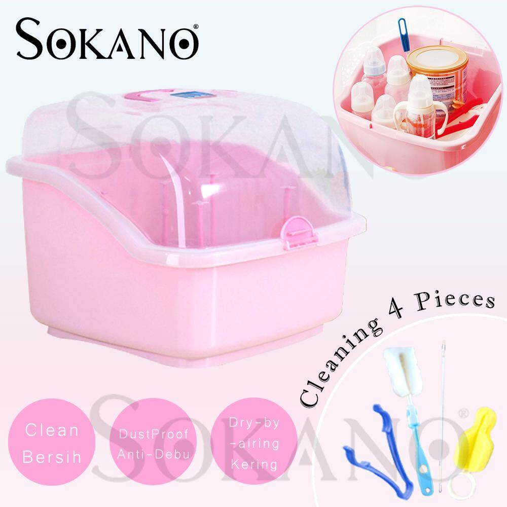 SOKANO Large Size Plastic Baby Infant Portable Drying Rack Milk Bottle Storage Box with Dust Proof Cover and Handle