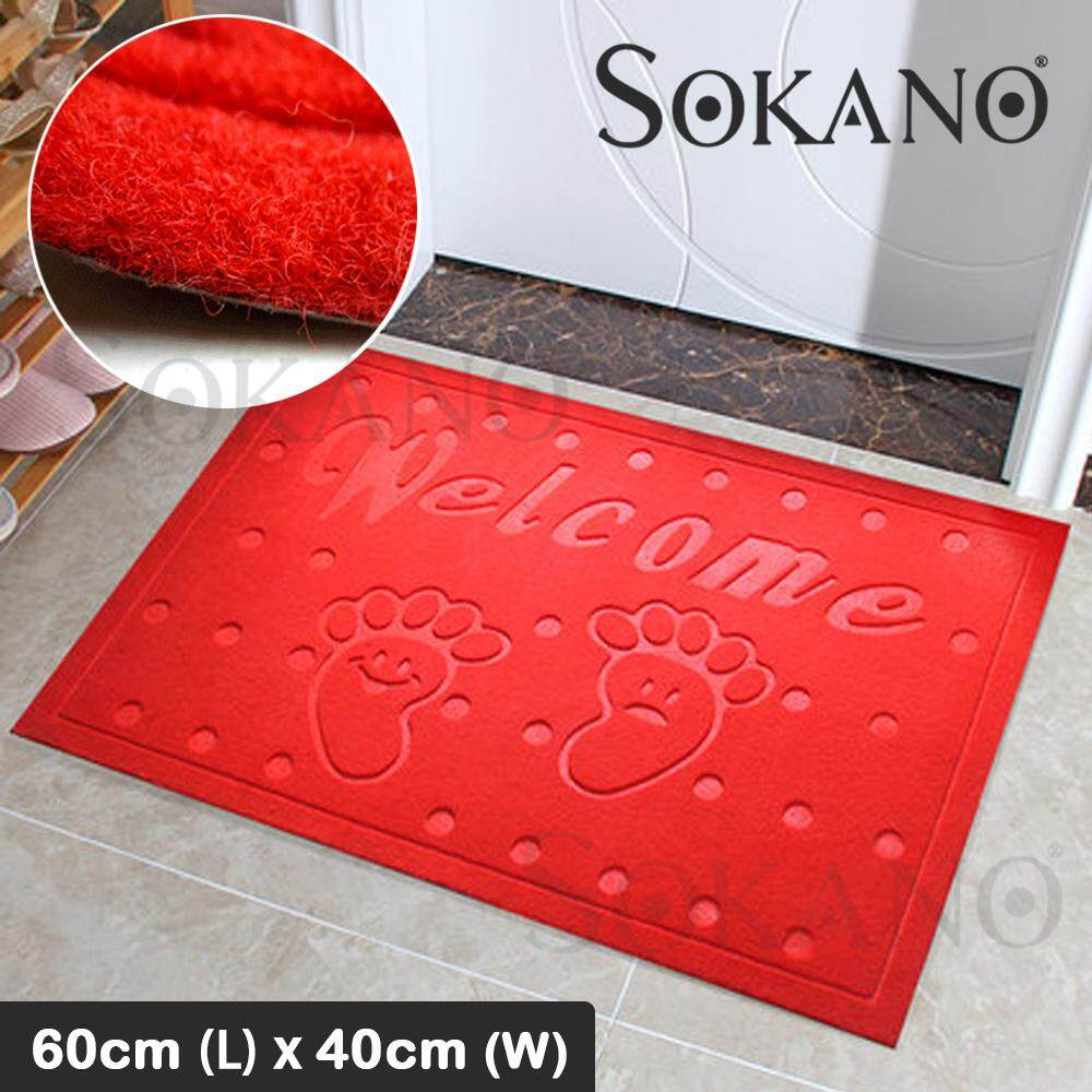 SOKANO Welcome Word Rectangular AntiSlip Coil Floor Mat Alas Kaki Red (60 x40cm)