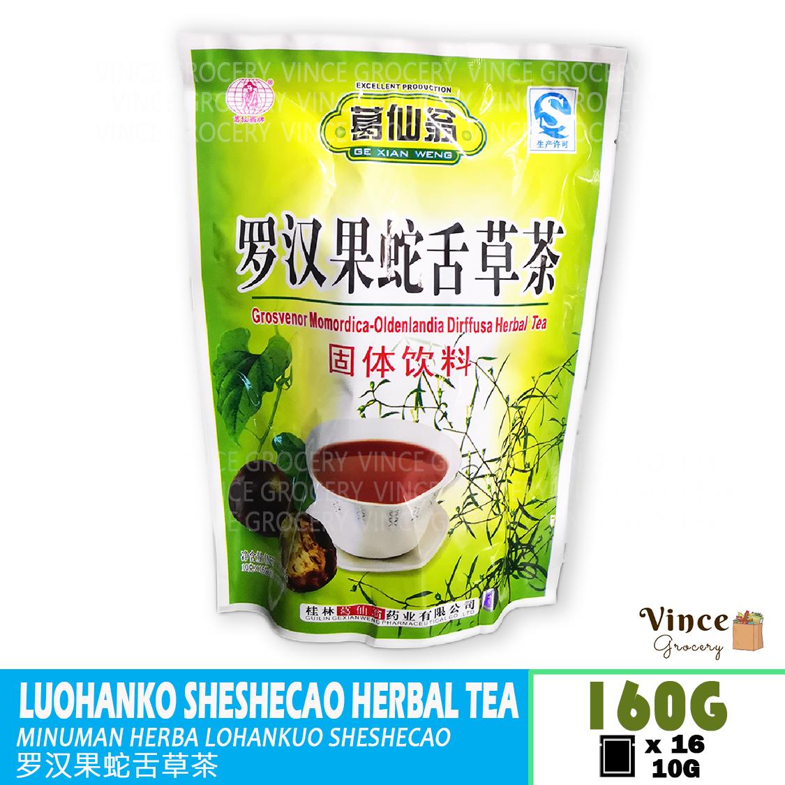 GE XIAN WENG Luohankuo Sheshecao Herbal Tea  葛仙翁罗汉果蛇舌草茶 160G (16's x 10G)