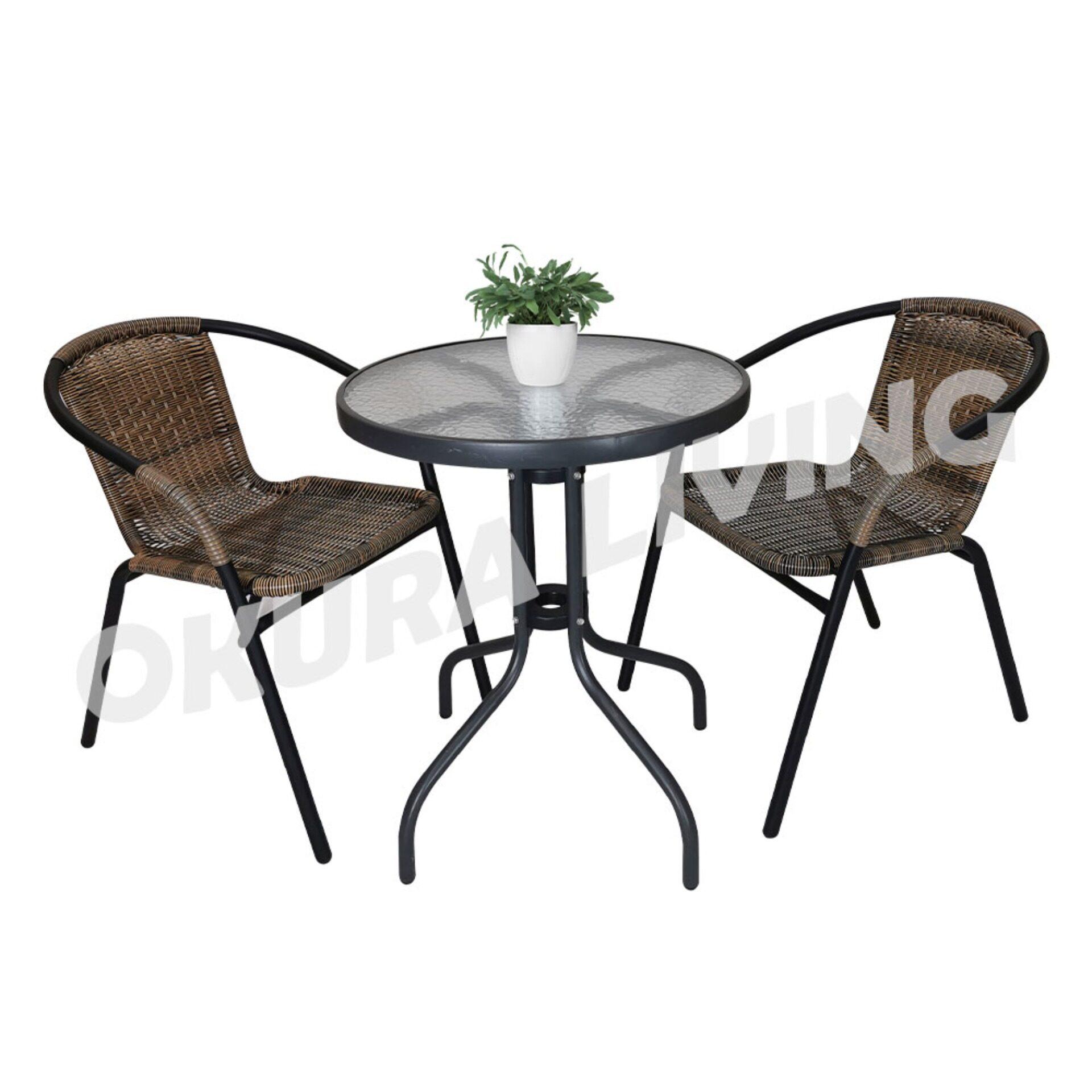OKURA Outdoor / Indoor / Balcony Luxury Rattan Garden Set 1 Table + 2 Chairs (BROWN)