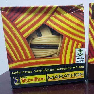 Marathon Sepak Takraw Ball