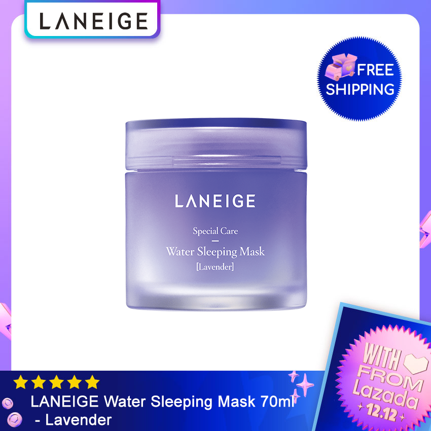 LANEIGE Water Sleeping Mask Lavender 70ml