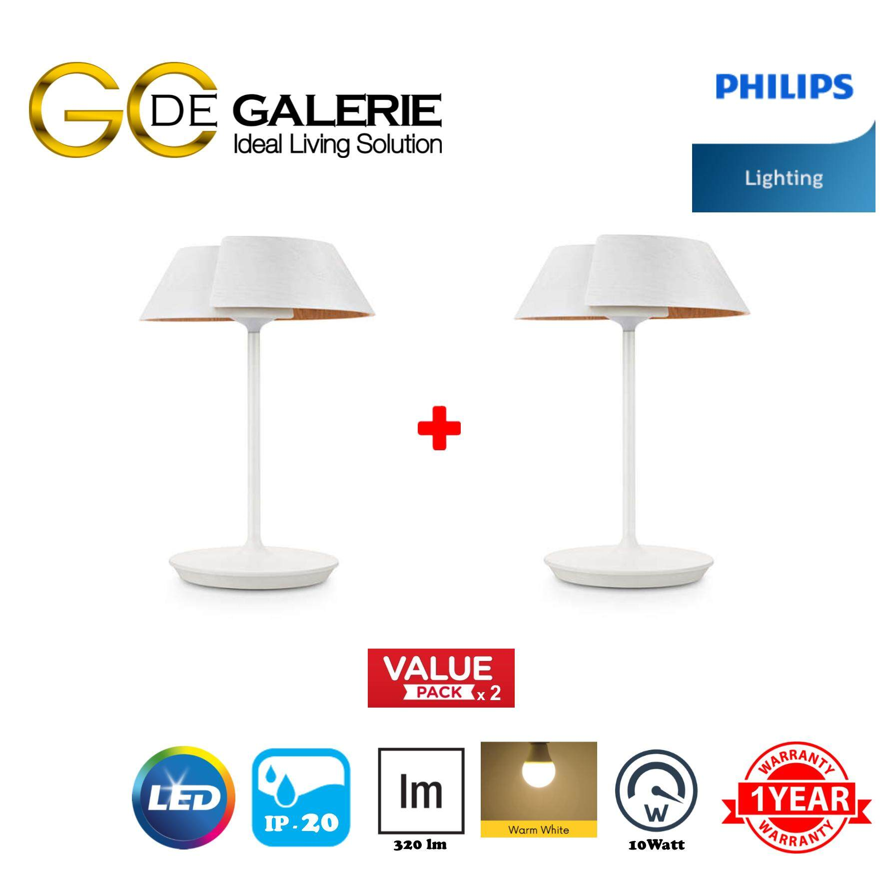 TABLE LAMP LED PHILIPS 49023 EMBRACE WH (2 PACK)