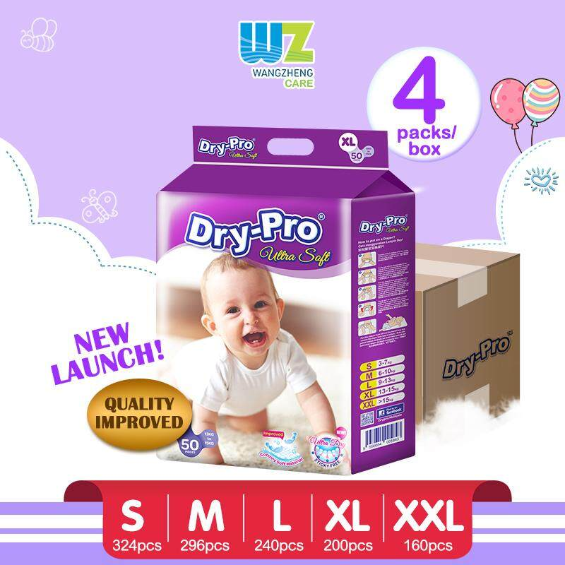 DryPro Ultra Soft Baby Tapes Diapers S81/M74/L60/XL50/XXL40 x 4 Packs [WangZheng CARE]