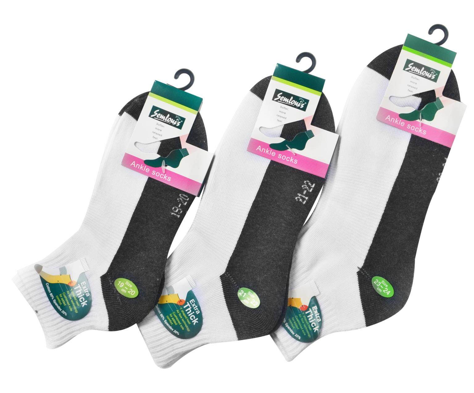 Semlouis Casual Ankle Socks - White with Grey Base
