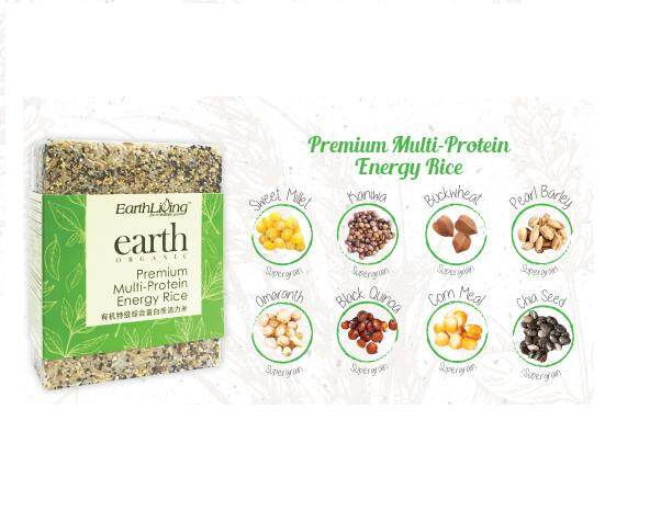 Earth Living Premium Multi Protein Energy Rice 900 G (EXP 2021)