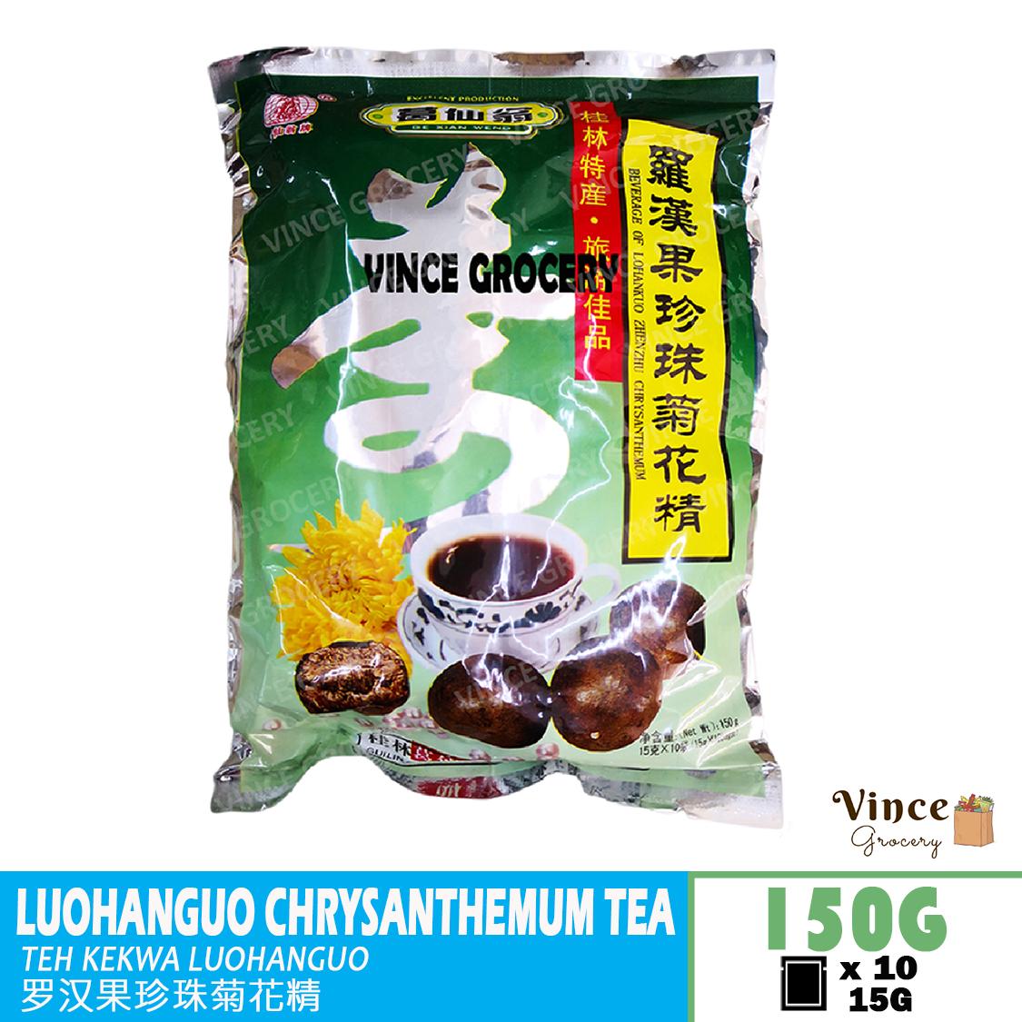 GE XIAN WENG Lohankuo Zhenzhu Chrysanthemum Beverage Tea  葛仙翁罗汉果珍珠菊花精 150G (10's x 15G)