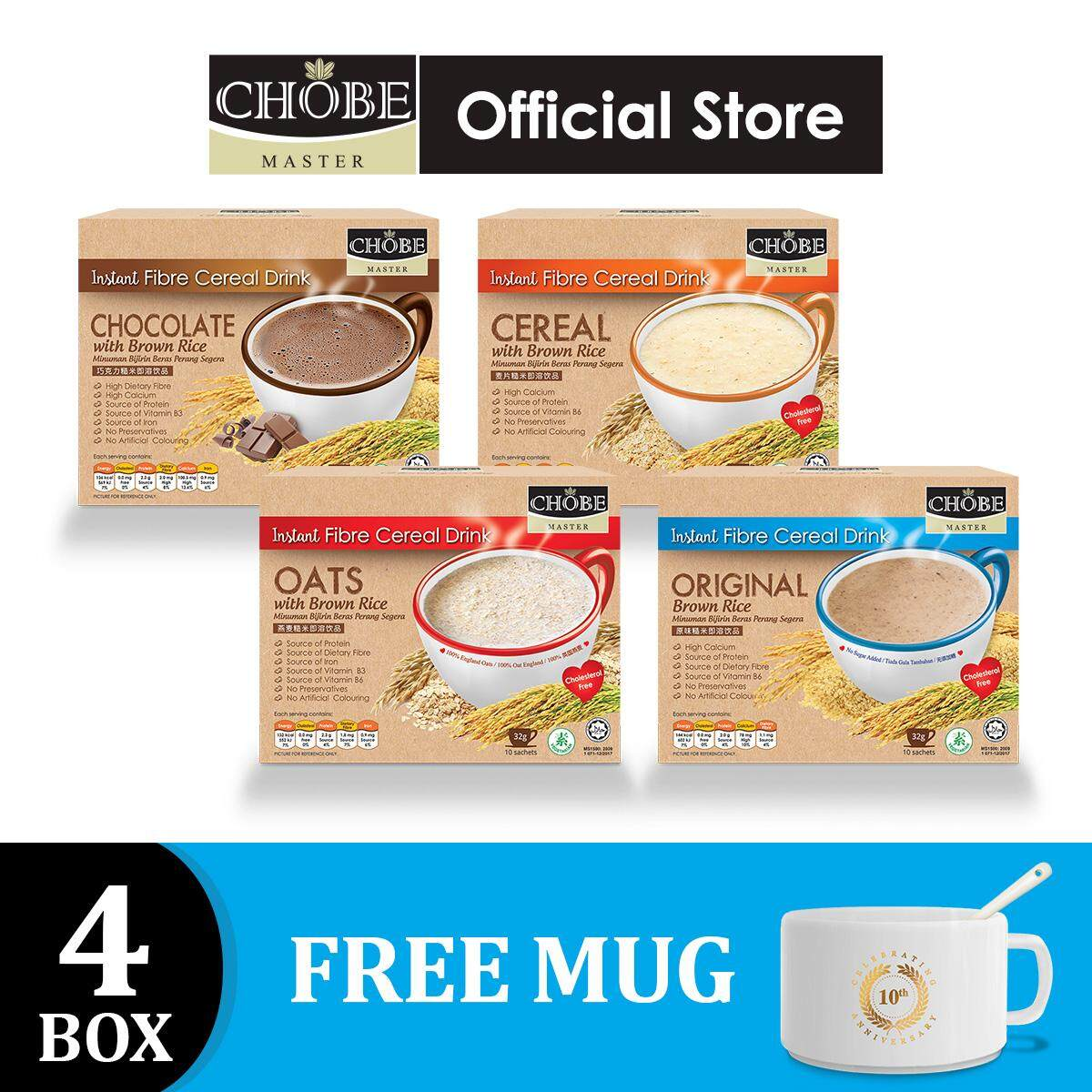 【ONLINE EXCLUSIVE】CHOBE MASTER Brown Rice Drink (4 boxes)【Free Mug】