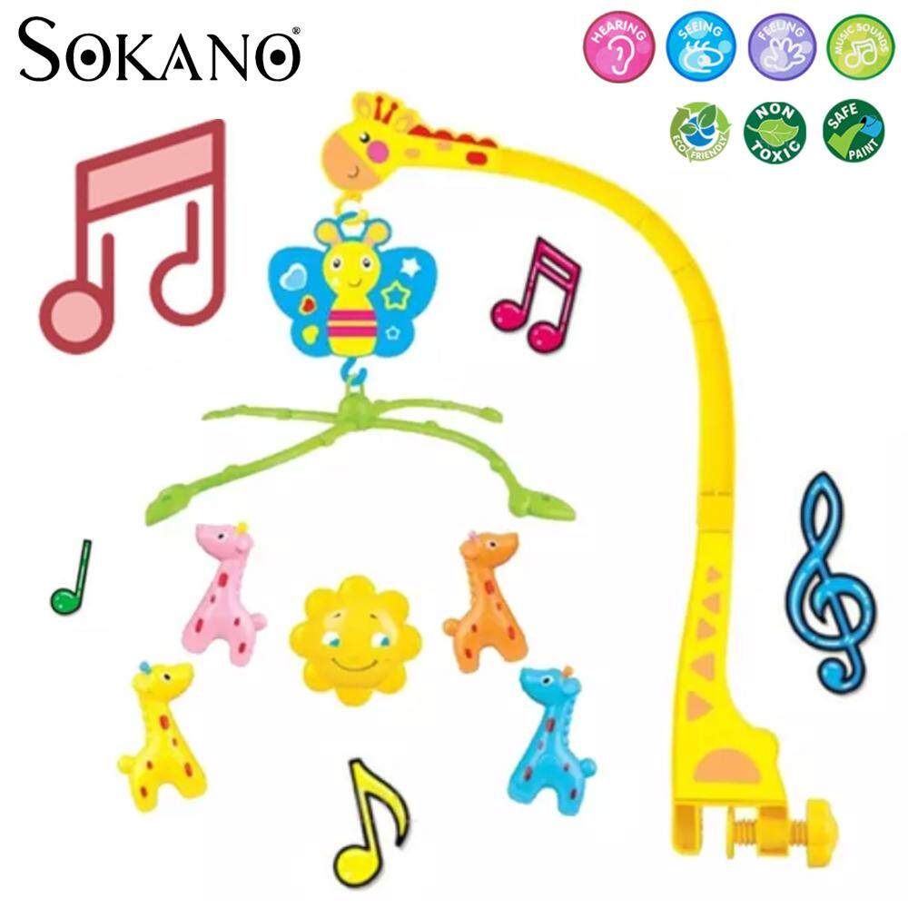 SOKANO Bed Bell Baby Toy for Crib and Baby Cot with Wind Up Music Box - Design Giraffe (214) baby toys
