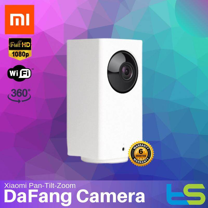 Xiaomi Mijia Da Fang IP Home Camera 360 Rotation 1080p 120 degrees wide angle WiFi CCTV Night Vision Mi Dafang (PTZ Pan-tilt-zoom) CCTV Camera