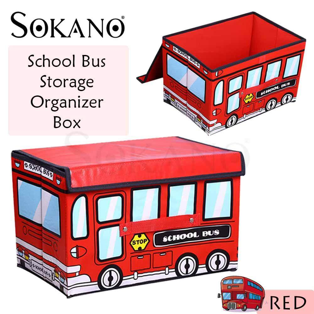 SOKANO School Bus Collapsible Toy Organizer Box Folding Storage Toy Chest for Kids Bedroom Organizing Books and Toys and Kid Clothes