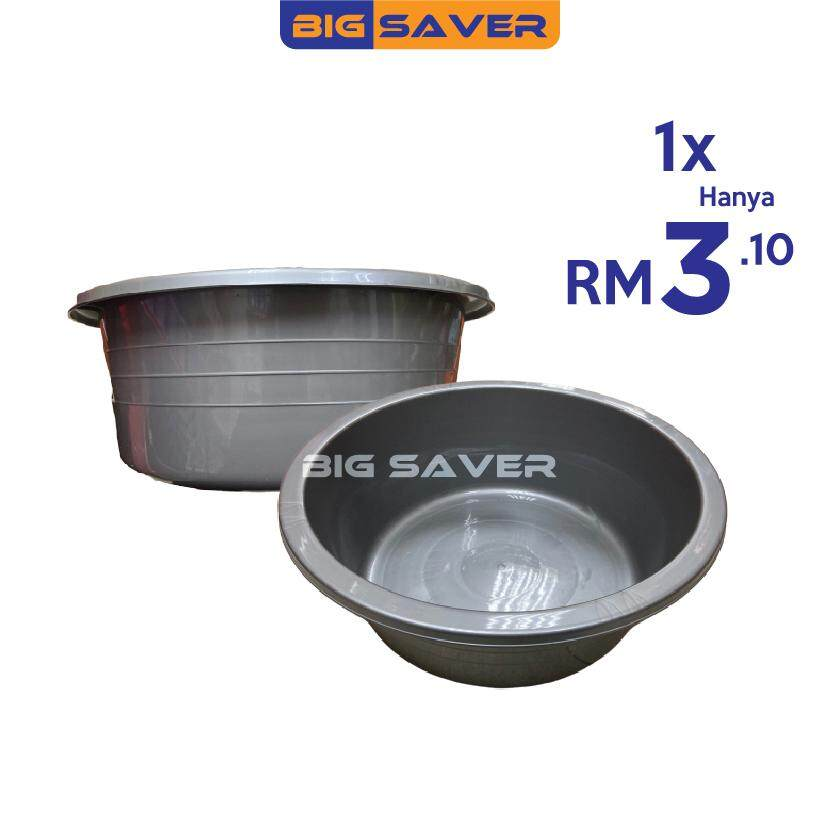 Plastic Basin Regular Size