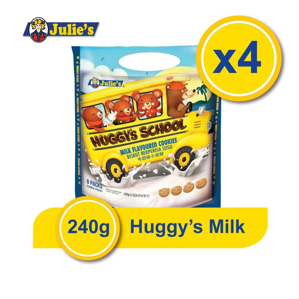Julie's Huggy's School Milk Cookies 240g x 4 Packs + Free 5 pack Convi pack Biscuit