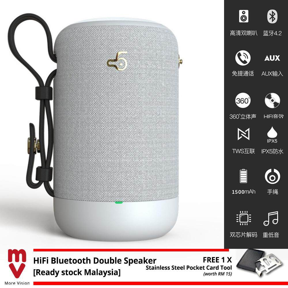 HiFi Bluetooth Double Speaker + Subwoofer Splashproof TWS True Wireless Stereo with Super Bass