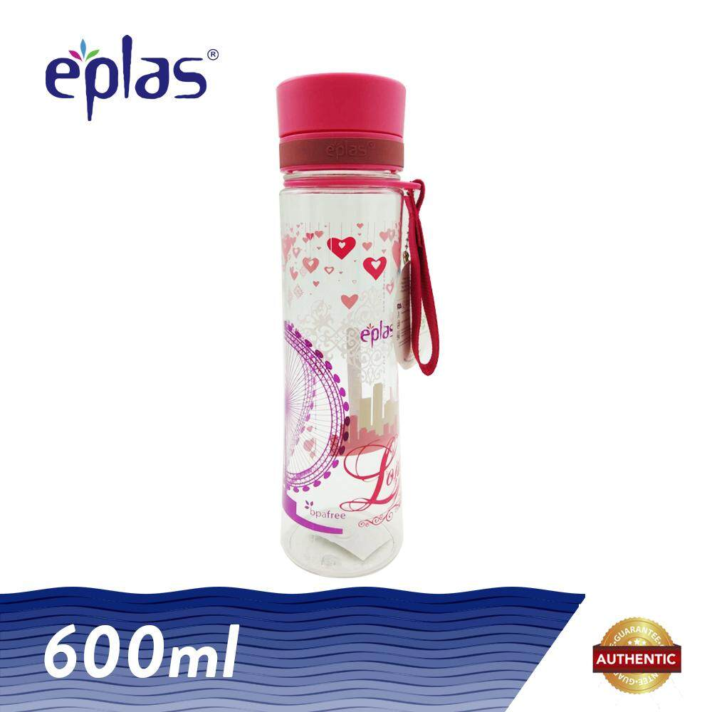 eplas Pink Cat // Ferris Wheel Water Bottle BPA FREE (600ml)
