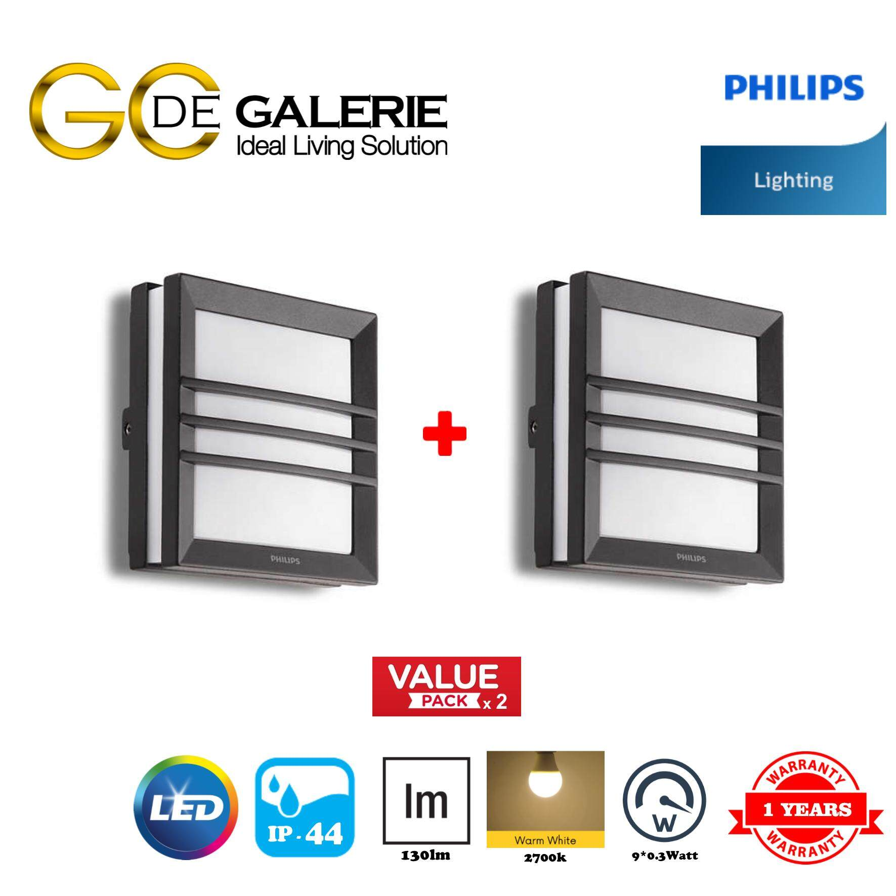 WALL LIGHT OUTDOOR LED PHILIPS 11212 TERALIS SQUARE BK 9x (2 PACK)