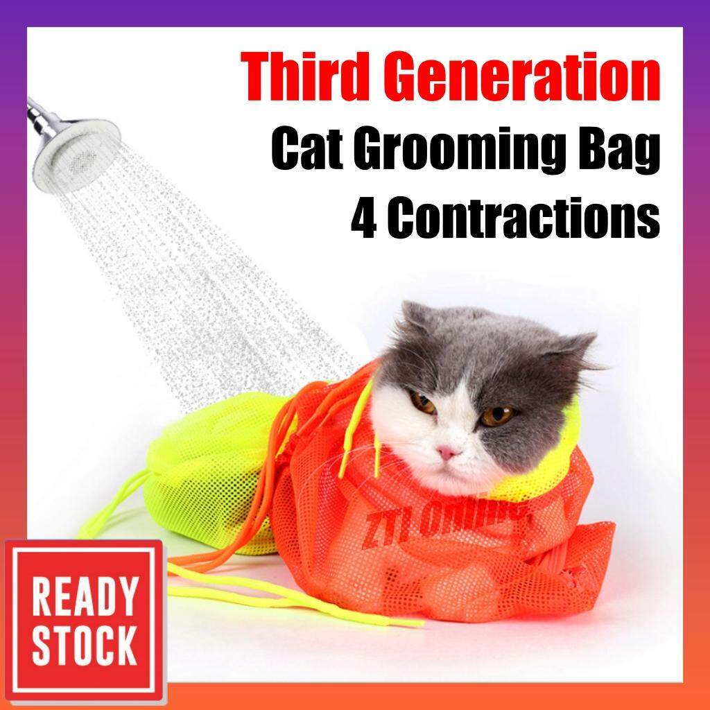 Multifunctional Dog Cat Grooming Bathing Nail Clipping Restraint Bag Pet Supplies [Cat LItter Box]