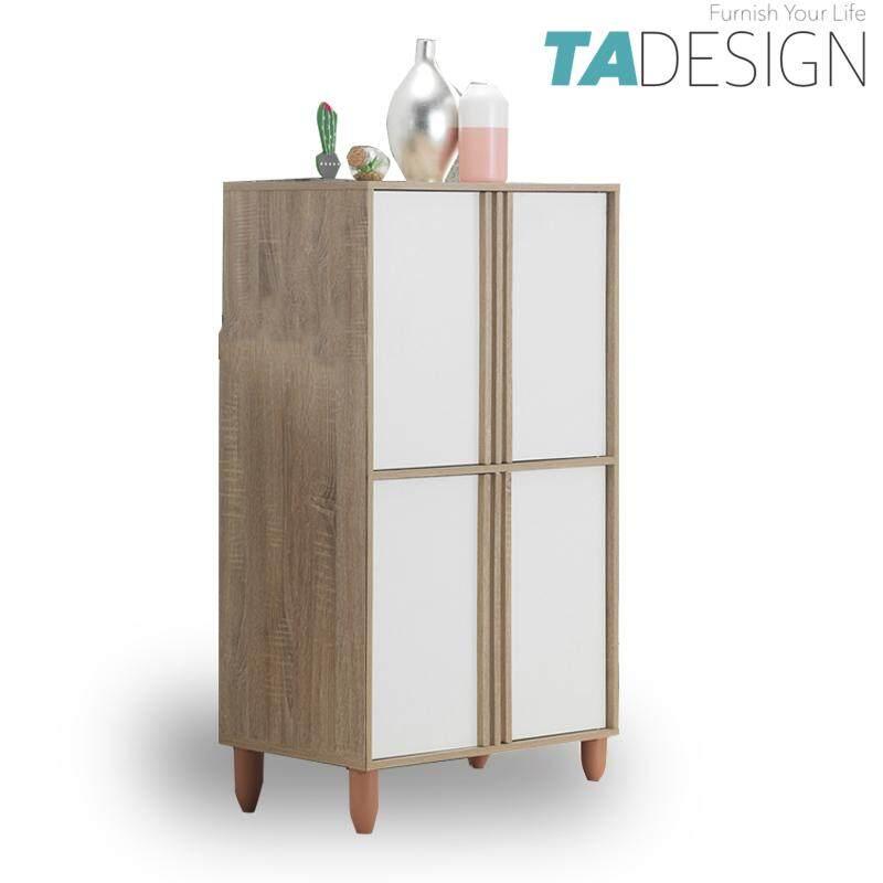 TAD OLIVER 4 door high shoe rack cabinet with waterproof legs
