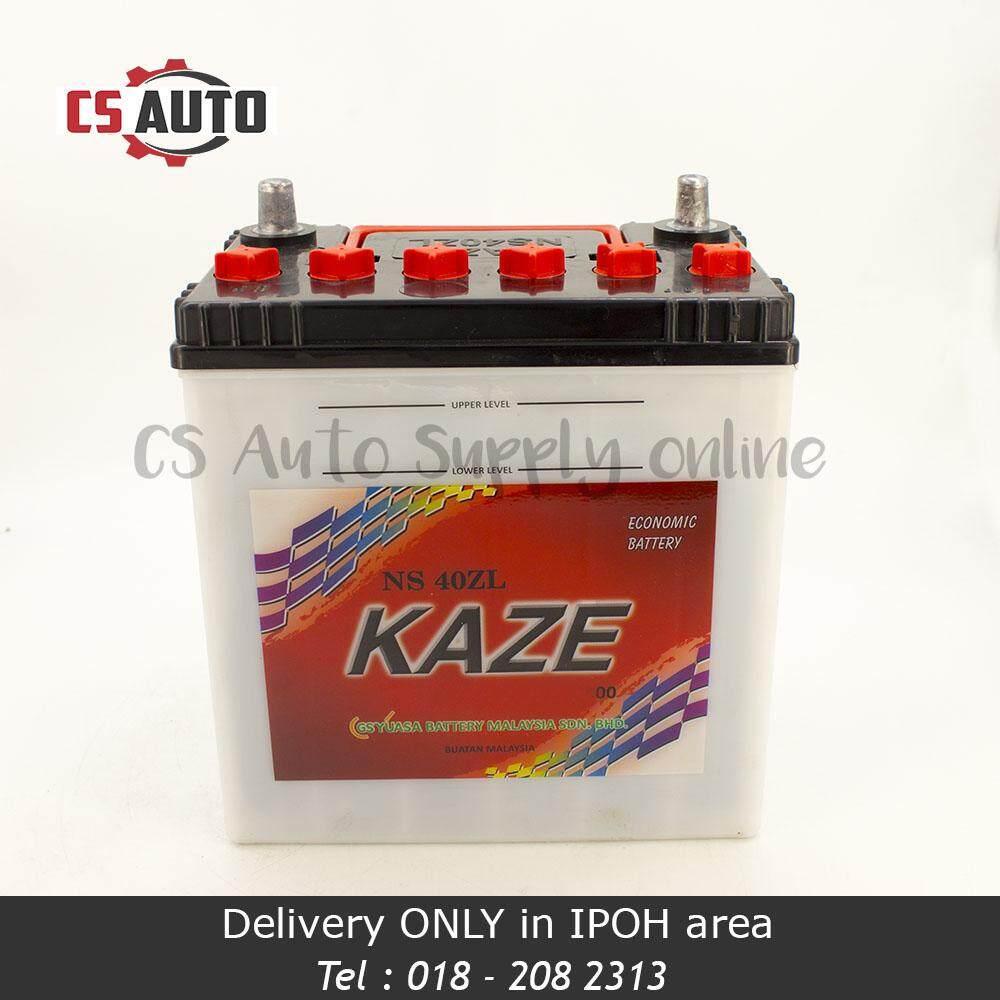 Kaze NS40ZL NS40 Battery Wet for Perodua Myvi, Viva, Alza, Axia and Honda City Ipoh area (100% Original)