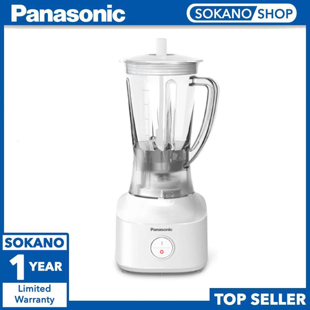 Panasonic MX-M100 Blender without Dry Mill Set 450W