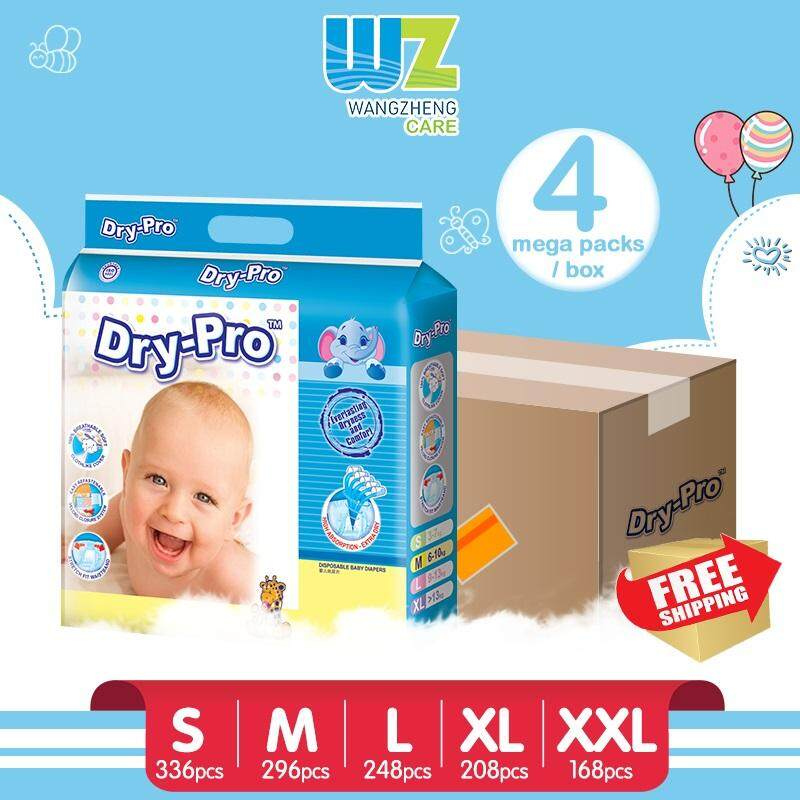 [FREE SHIPPING] Drypro Baby Tape Diapers S84/M74/L62/XL52/XXL42 x 4 Packs [WangZheng CARE]
