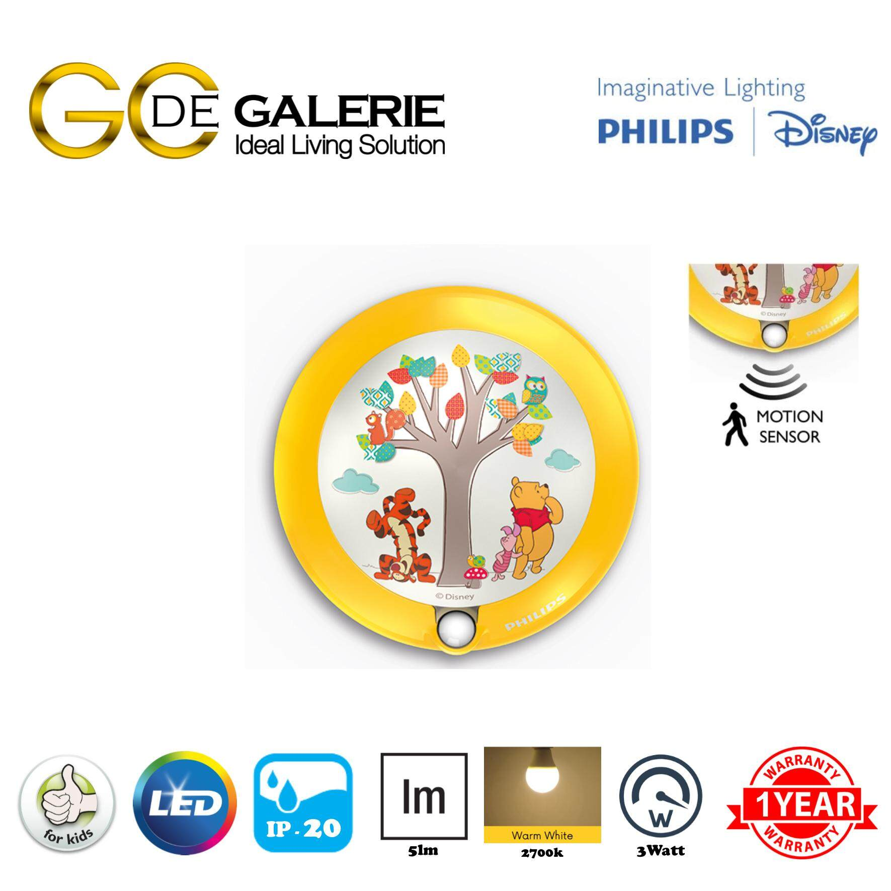 NIGHT LIGHT LED PHILIPS DISNEY WINNIE THE POOH