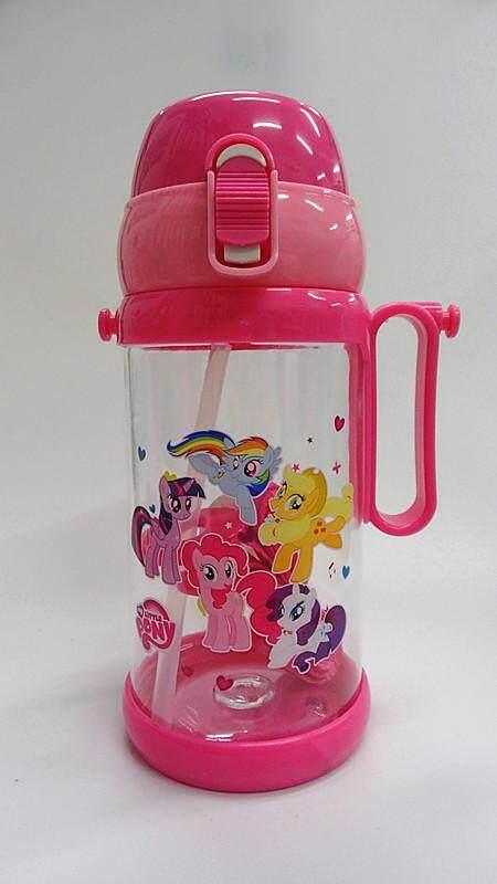 650ML Cartoon Water Bottle BPA Free Water Tumbler Drinking Bottle Cup (BGJAYA)-My Little Pony