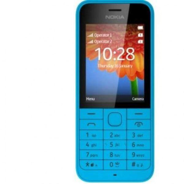 Nokia 225 Mobile (Fresh Import) Limited Edition