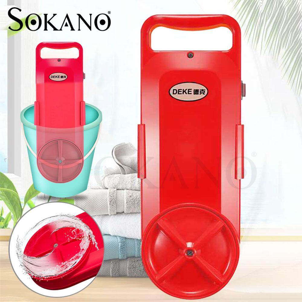 SOKANO Household Portable Washing Machine For Student, Tenant, College and Housewife Mesin Cuci Mudah Alih