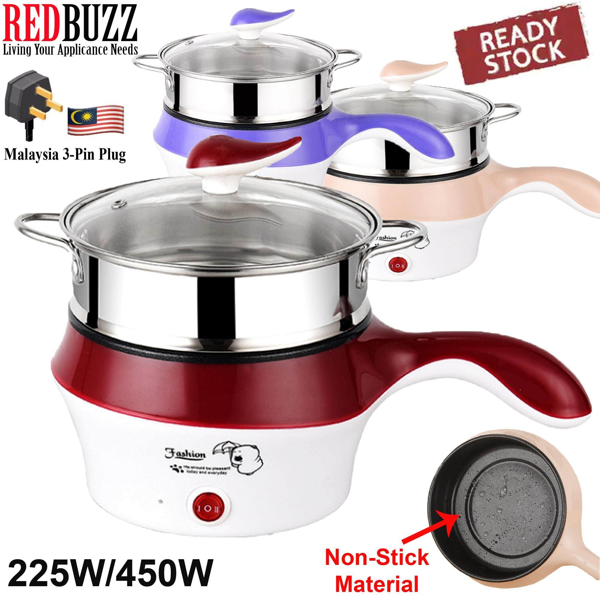 REDBUZZ 1.5L Multifunction Non Stick Electric Mini Cooker Pot Electric Cooking Pot Frying Pan with Steamer - Cute Long Handle Design (Free Chopstick,Spoon and Shovel)
