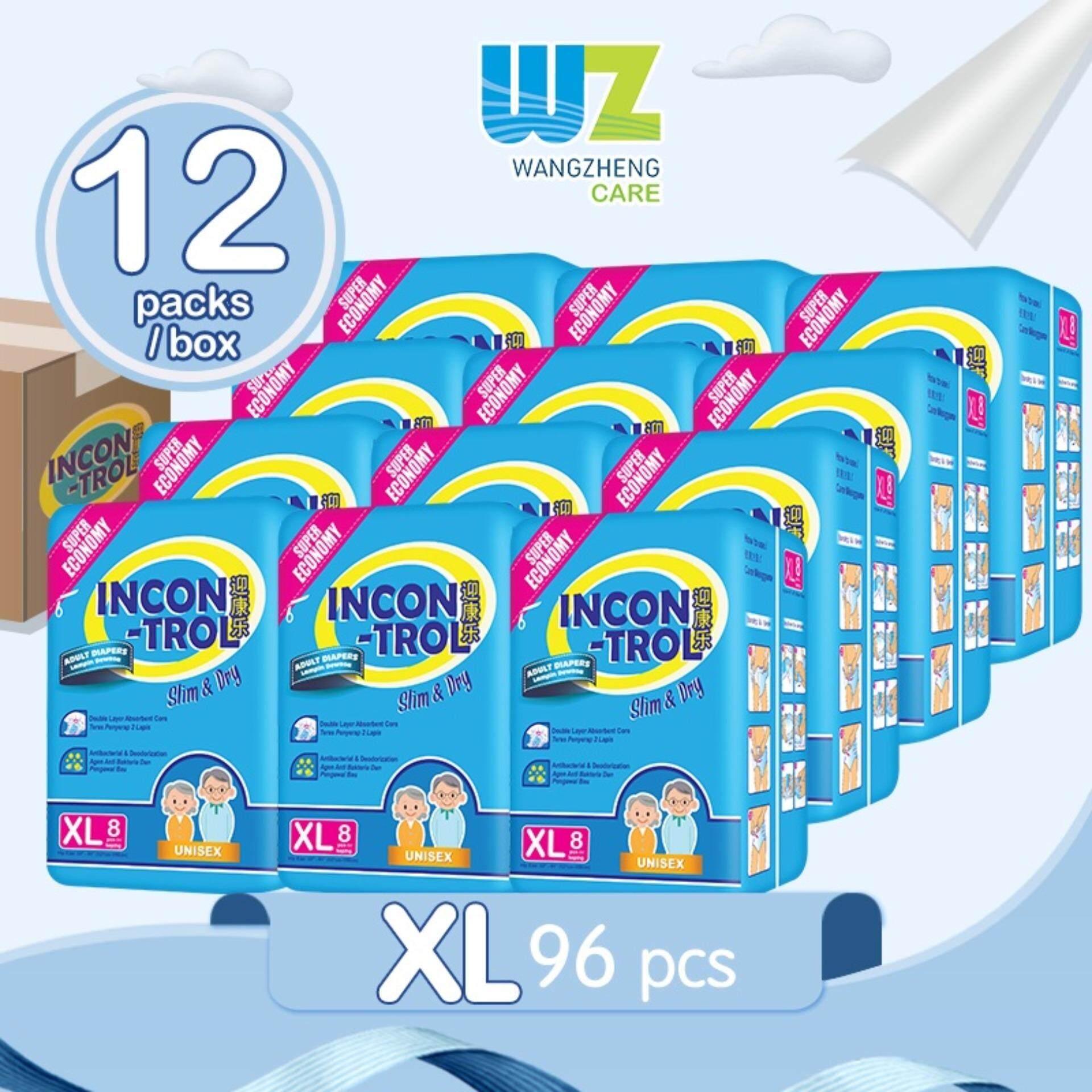 (Buatan Malaysia) Incontrol Adult Tape Diapers XL8 x 12 Packs [WangZheng CARE]