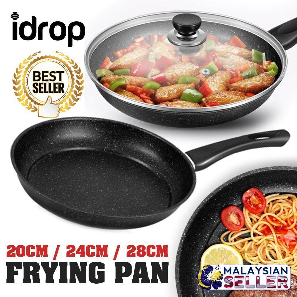 YUCO - Cooking Frying Pan - 20cm