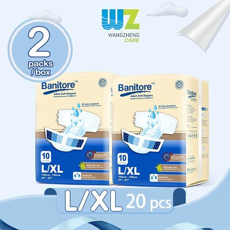 Banitore Adult Tape Diapers L/XL10 x 2 Packs[WangZheng CARE]