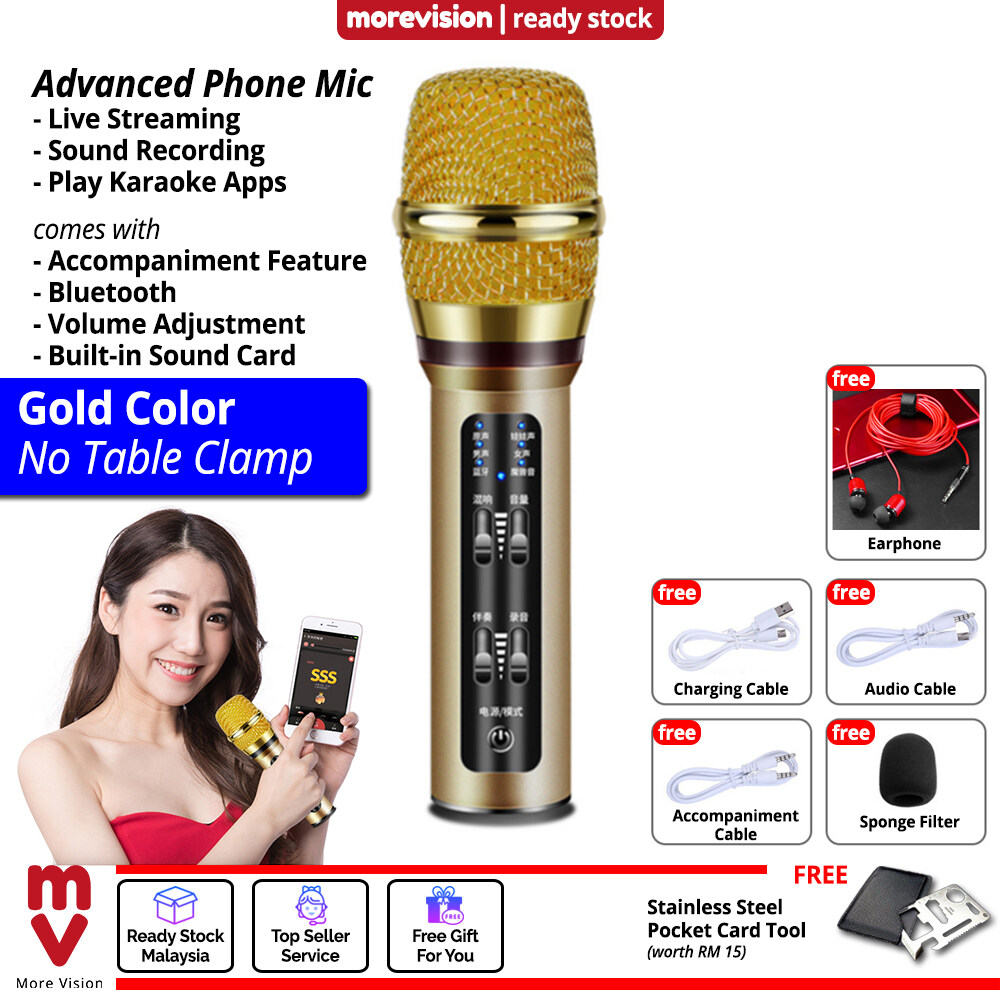 Phone Mic Live Streaming Microphone Built-in Sound Card Mixer for Android Apple IOS Bluetooth Smartphone No Table Clamp-Color:Gold