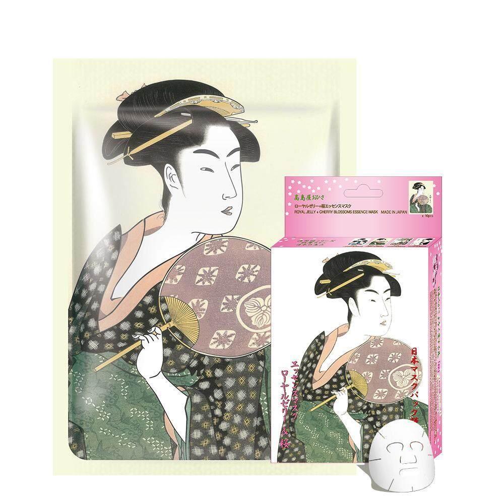 角质膜面膜日本 Royal Jelly + Cherry Blossom Facial Essence Mask JP004-A-1