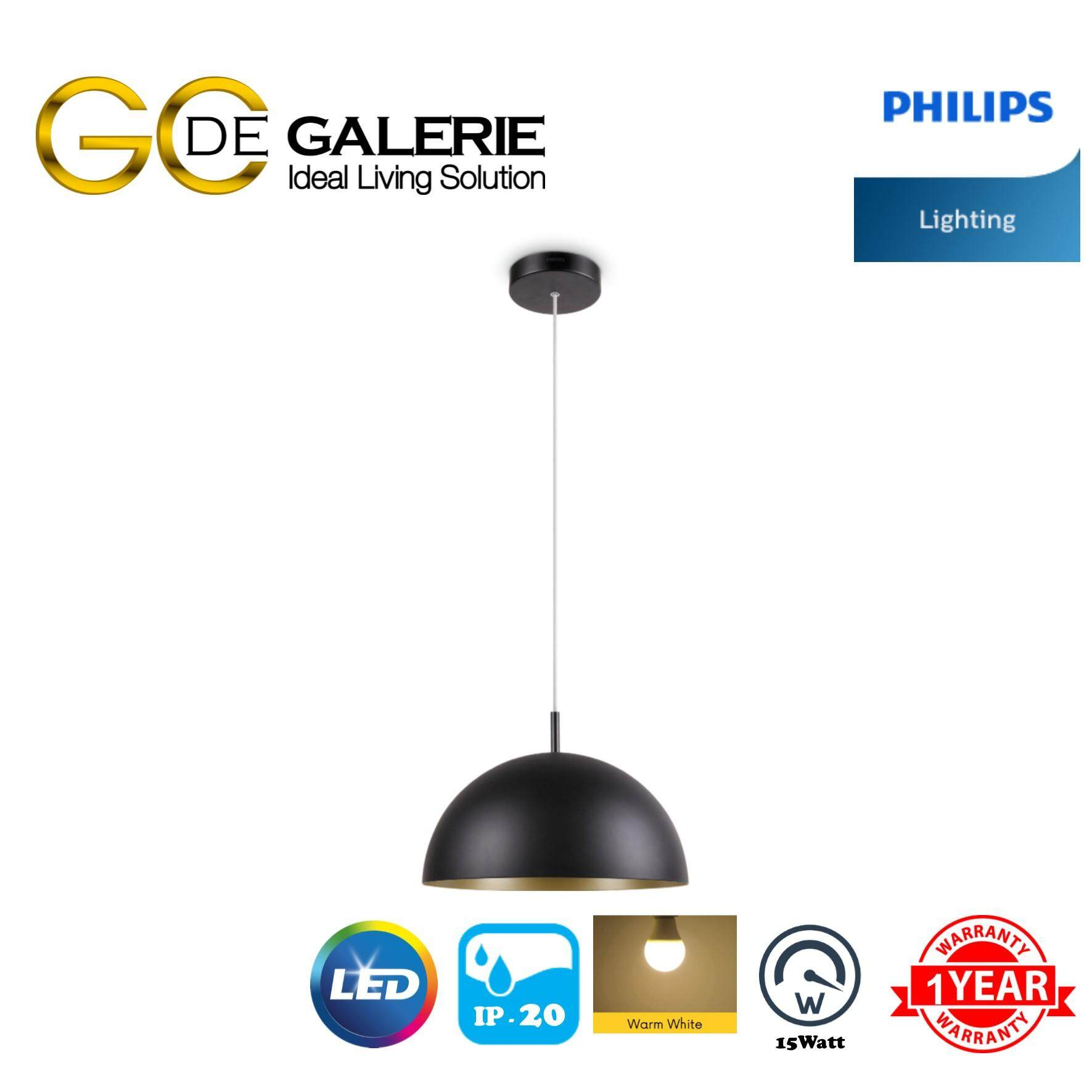 PENDANT LIGHT LED PHILIPS APOLLO 41228 BK 2700K